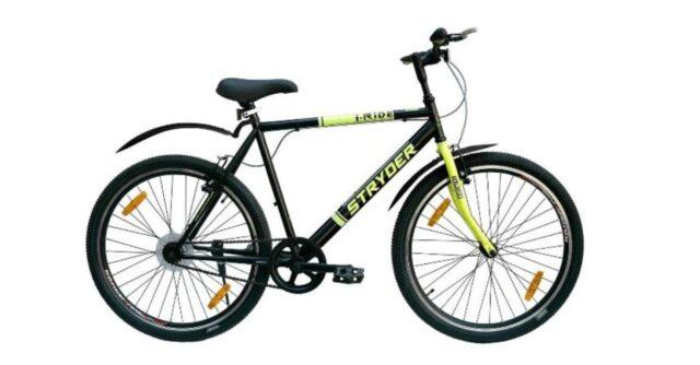 Tata Stryder Bike