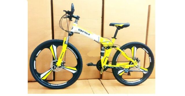 26 inch Full Suspension Folding Mountain Bike Foldable Bicycle (BWM, 3 Spoke,Yellow)
